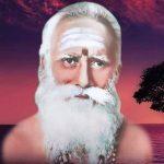 Mamaharishi Eswarapattar Trust
